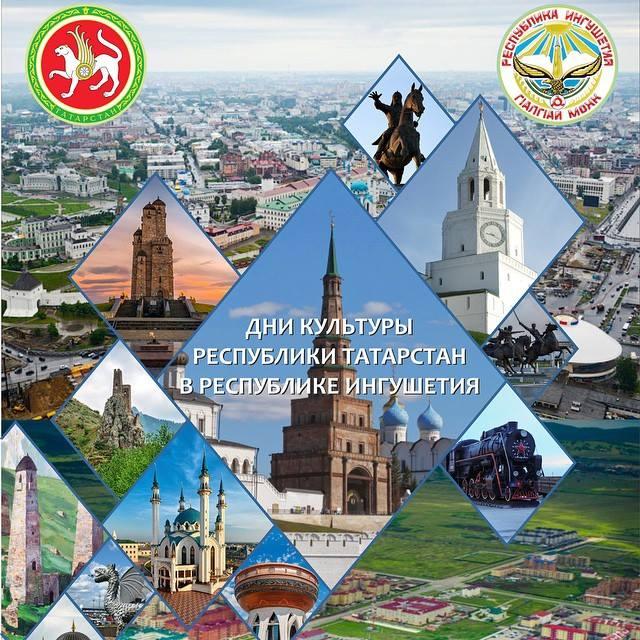 Открытка день республики татарстан 65